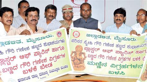 how to keep idols in 16 check posts to keep vigil on entry of pop ganesha idols