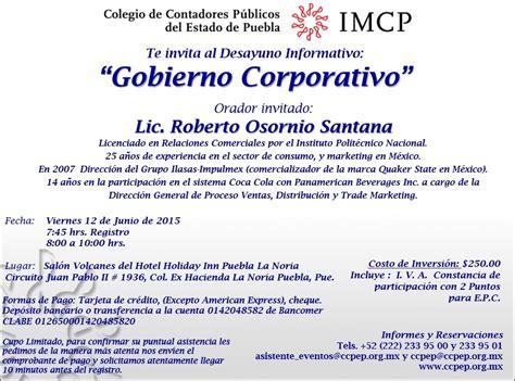 infonavit gob mx constancia de intereses 2015 como obtener infonavit constancia de intereses 2015