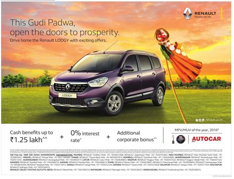 car ads 2016 renault lodgy car advertisement advert gallery