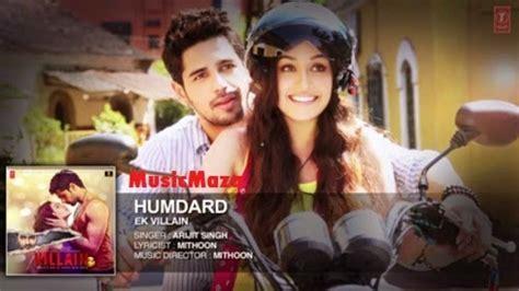 download mp3 hamdard from ek villain song masti june 2014