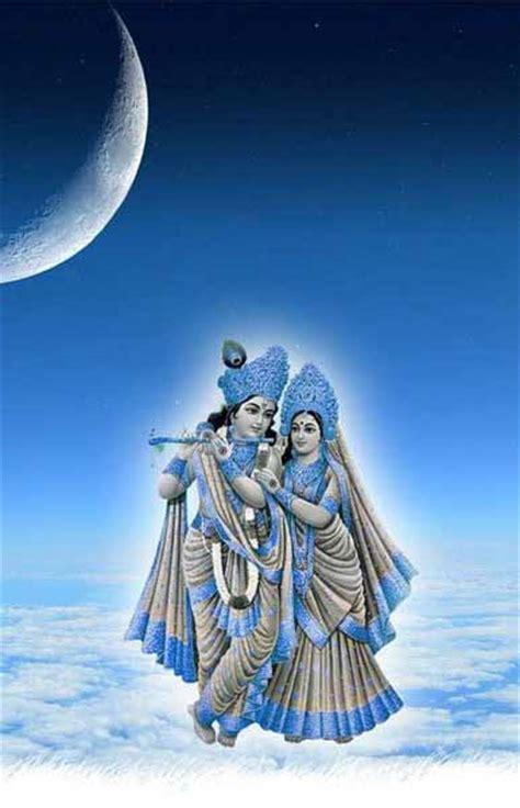 god krishna themes windows 7 lord krishna radha with blue background hd image latest