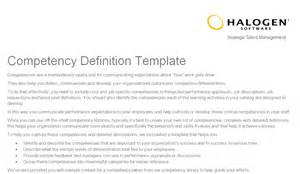 define template competency definition template toolkit