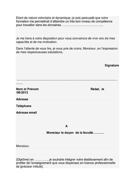 Mod Les Lettre De Motivation D T mod 232 les de lettre de motivation