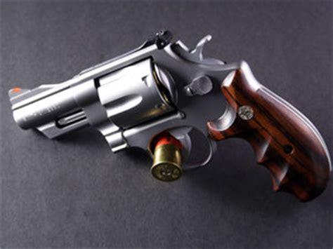 modulo richiesta porto d armi uso sportivo modulo di denuncia di detenzione armi e munizioni