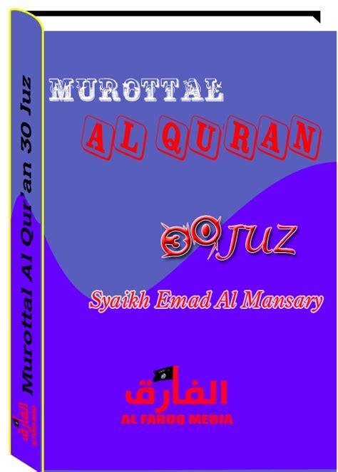 free download mp3 alquran emad al mansary murrotal 30 juz syaikh emad al mansary al faruq media