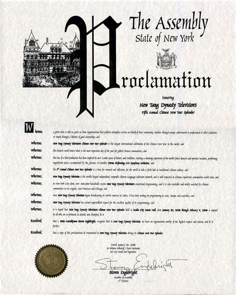 new year proclamation new york state assemblyman steven englebright issues