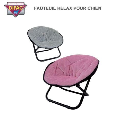 fauteuil relax pliant fauteuil relax pliant pour chien 440305 difac