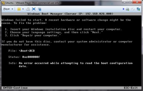 tftp error loading my bcd when trying to pxe boot to