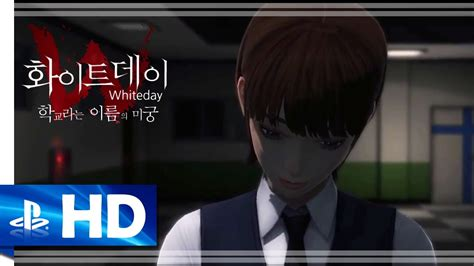 Kaset Ps4 White Day A Labyrinth Named School white day a labyrinth named school 2017 new gameplay trailer korea ps4