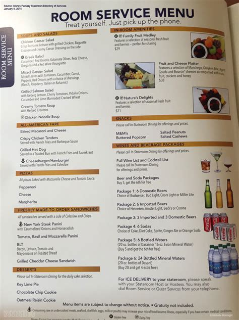 Room Menu by Room Service Menu The Disney Cruise Line