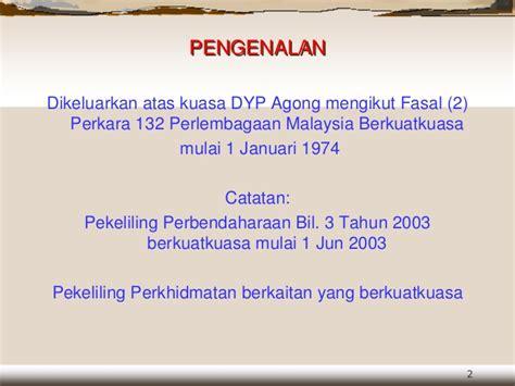 pekeliling perbendaharaan bil 3 tahun 2003 free download perintah am bab b elaun dlm prkhdmatan