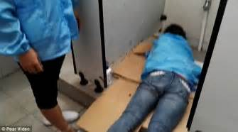 porn public bathroom chinese factory worker gets her arm stuck in squat toilet