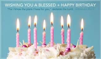 free happy birthday jeremiah 29 11 ecard email free personalized birthday cards