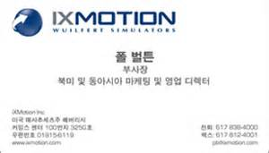 korean business cards japanese korean business card translation sles