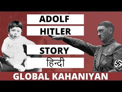 hitler biography in hindi youtube download osama bin hitler intro 3gp mp4 focuswap