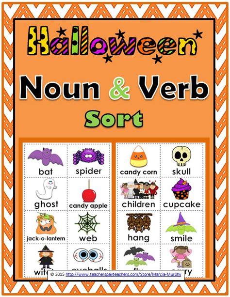 doodle noun definition noun and verb sort tpt language arts lessons