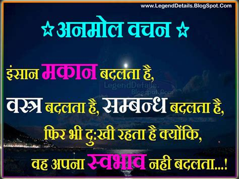 motivational biography in hindi hindi inspirational success quotes on life legendary quotes