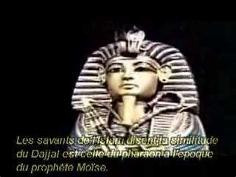 illuminati and islam dajjal reptilian maconnique illuminati islam