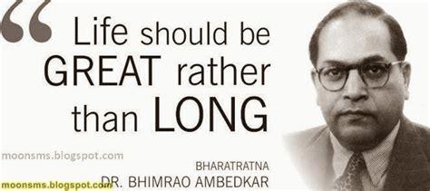 ambedkar biography in hindi pdf dr ambedkar quotes thoughts slogan in english hindi