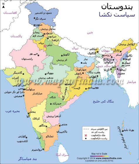 world map with countries name in urdu urdu speaking countries and territories