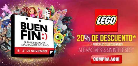ofertas del buen fin 2016 ofertas del buen fin 2016 en juguetibici