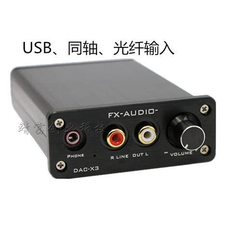 Usb Dac dac x3 optical coaxial usb decoder 24bit 192khz usb