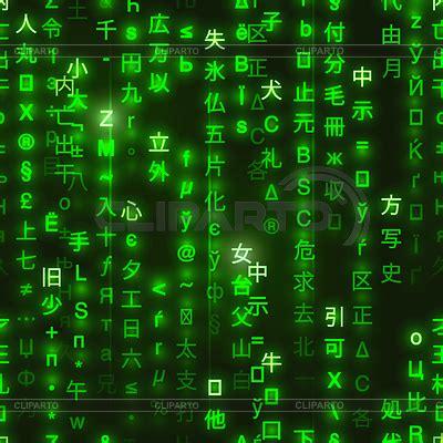 Stickercoverskingarskinprotector Notebook The Matrix Binary matrix stock photos and vektor eps clipart cliparto