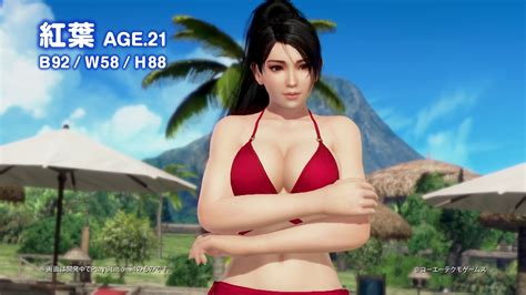 Or Xtreme Dead Or Alive Xtreme 3 Momoji Character Trailer Rice Digital Rice Digital