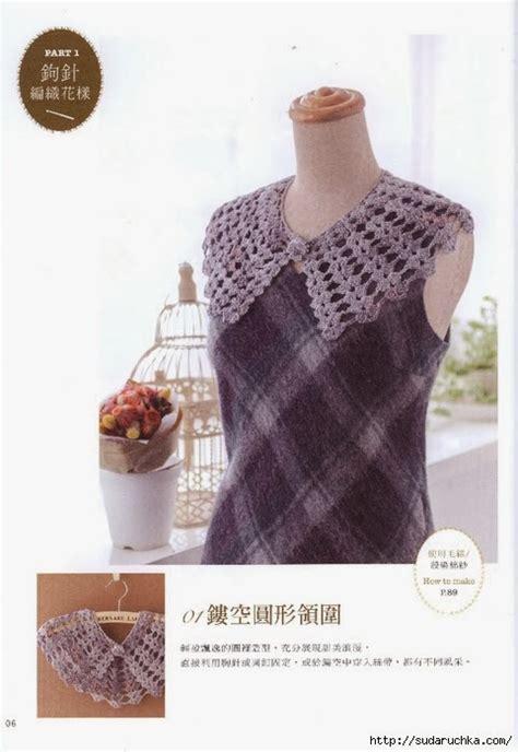 Collar Monday 1 crochet collar