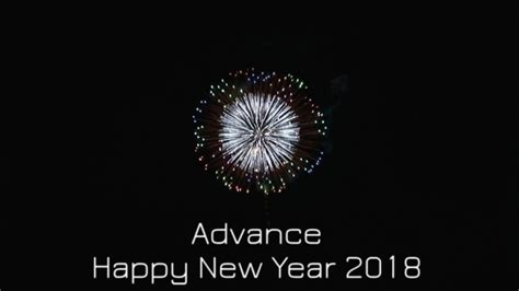 new year gif for bbm happy new year 2018 animated gif in advance for whatsapp