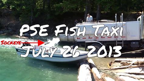 swift creek boat r 7 26 13 pse fish truck baker lake youtube
