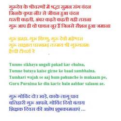 Appreciation Letter Employee Hindi appreciation quotes for employees in hindi image quotes at hippoquotes