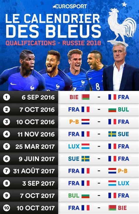 Coupe Du Monde 2018 Calendrier De La Finale De L 224 La Russie La Route Est Droite