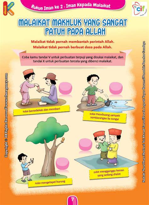 Seri Rukun Iman Aku Beriman Kepada Malaikat Media S Berkualitas gratis worksheet malaikat makhluk yang paling patuh pada allah ebook anak