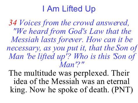 jesus culture quot when you walk into the room quot lyric mar 4 10 07 jesus must die