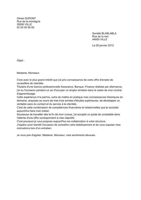 Redaction D Une Lettre De Recours Pour Refus De Visa Francais Esccot Candidature La R 233 Daction De Votre Lettre De Motivation