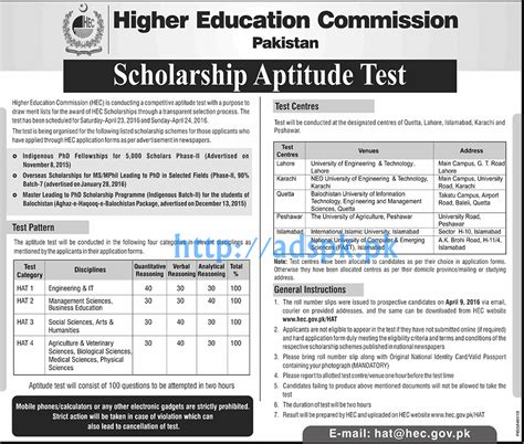 pattern testing jobs latest scholarship aptitude test 2016 of higher education