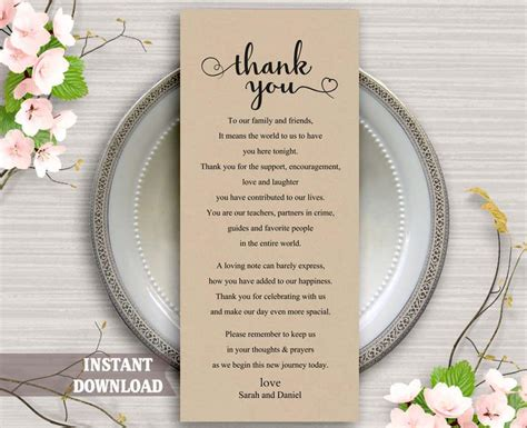 Wedding Thank You Place Card Template printable thank you place card wedding thank you card
