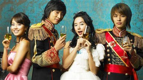 film drama korea goong goong aka princess hour 궁 watch full episodes free