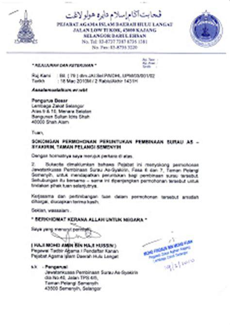 Surat Permohonan Sumbangan Y Menyentuh by Contoh Surat Mohon Elaun Gangguan