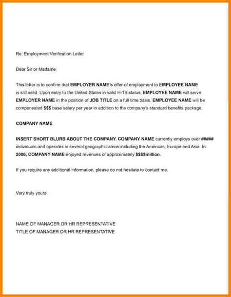employment verification letter template 9 confirmation of employment letter to employer cashier