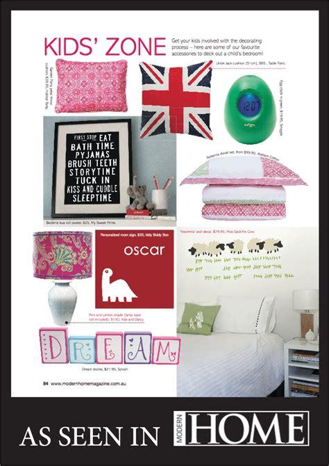 modern home magazine my sweet prints press modern home magazine
