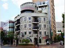 Waseda El Dorado - Wikipedia Japanese Wallpaper