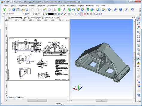mechanical workshop layout plans designing mechanical workshop of machine tool plant