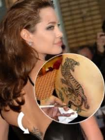 celebrity meaning bengali pictures angelina jolie tattoos angelina jolie lower