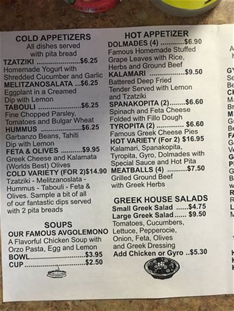 greek house menu menu and restaurant interior picture of greek house cafe simi valley tripadvisor
