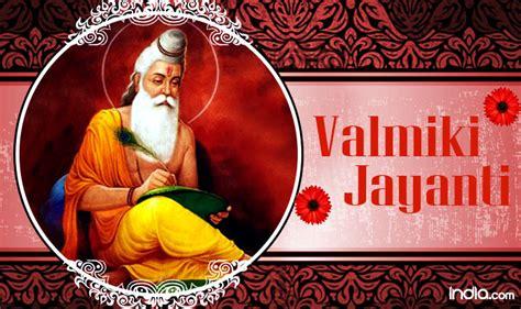 valmiki jayanti  history significance  shubh
