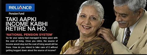 best pension pension plans best retirement pension plans in india
