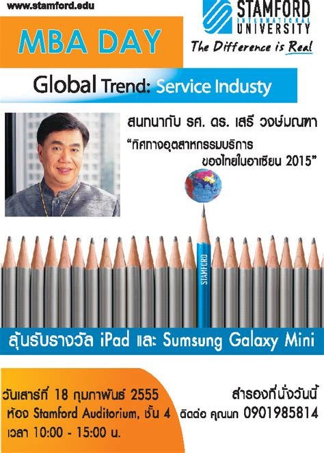 Mba Open Day by Mba Open Day Global Trend Service Industry Mba News