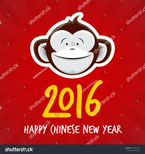 new year monkey message 2016 new year of the monkey happy new